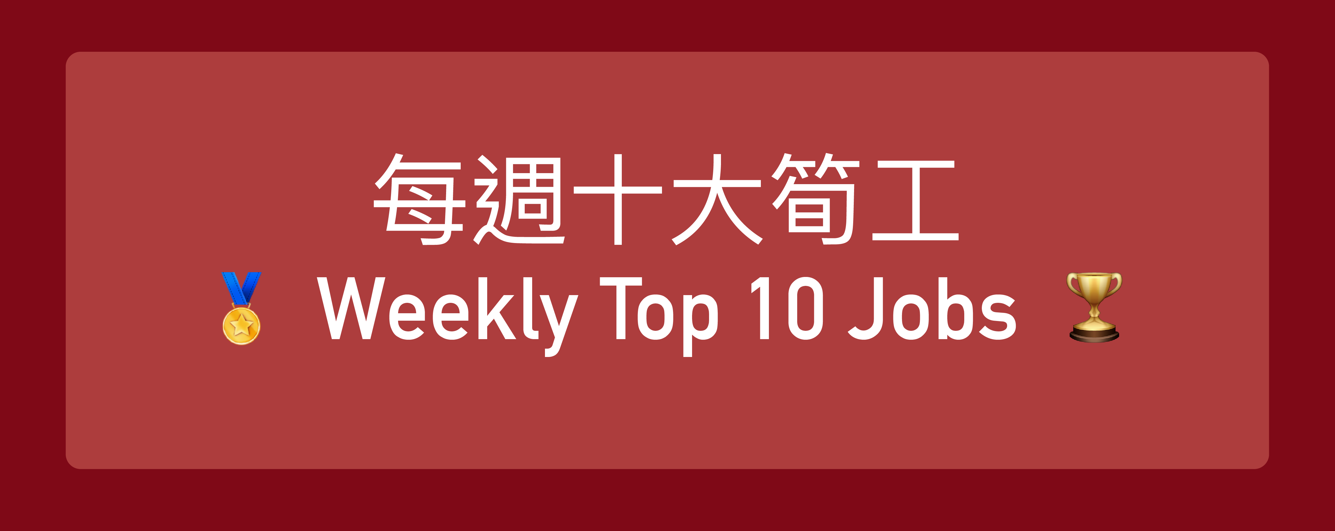 Top 10 Jobs weekly-01.png