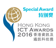 Hong Kong ict awards outstanding SME award 2016
