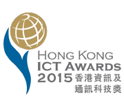 hong kong ict awards special mention 2015