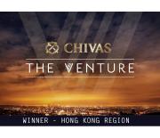 chivas the venture competition 2016, hk startup with social impact, business with social impact